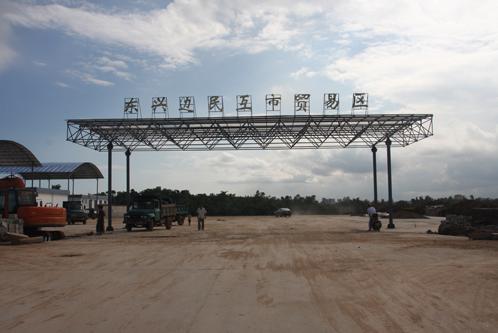 随着广西北部湾经济区的开放开发以及国家边境贸易