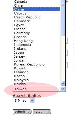 """星巴克就""""台湾国""""事件向网民道歉 称已改正"""
