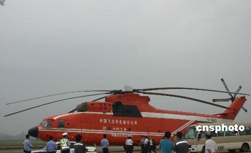 武隆山体垮塌:米-26直升机乘降雨间隙着陆水江