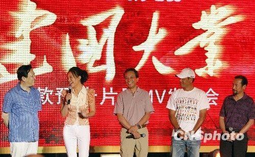 国庆献礼片中有21名更改国籍导演演员(图)