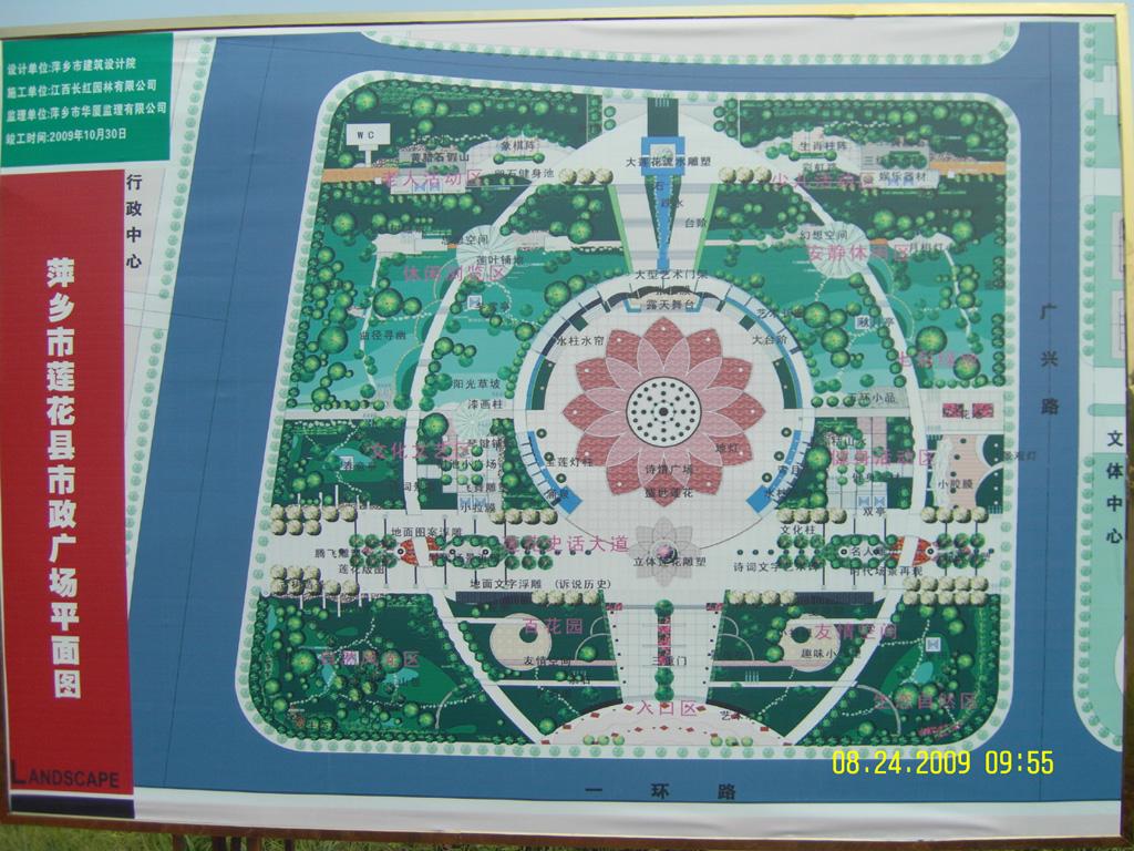 莲花县市政广场平面图