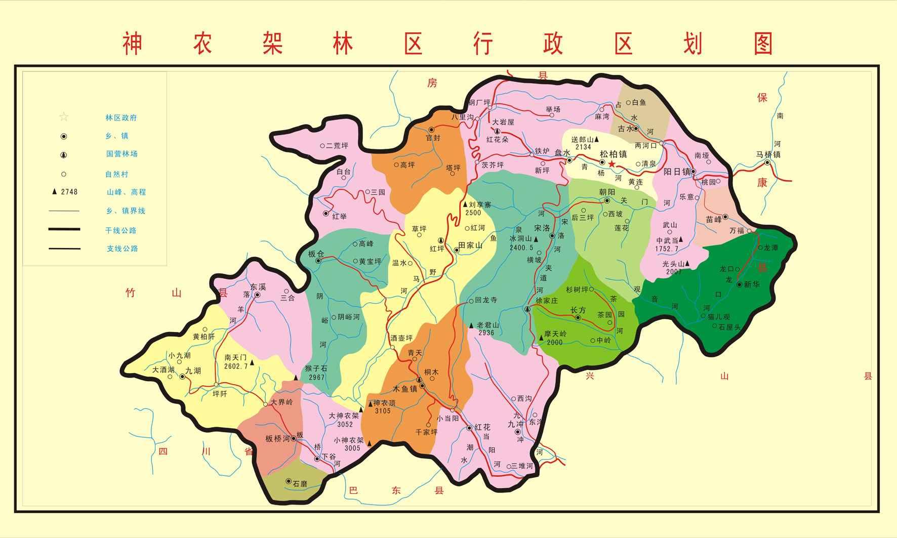 神农架行政区图