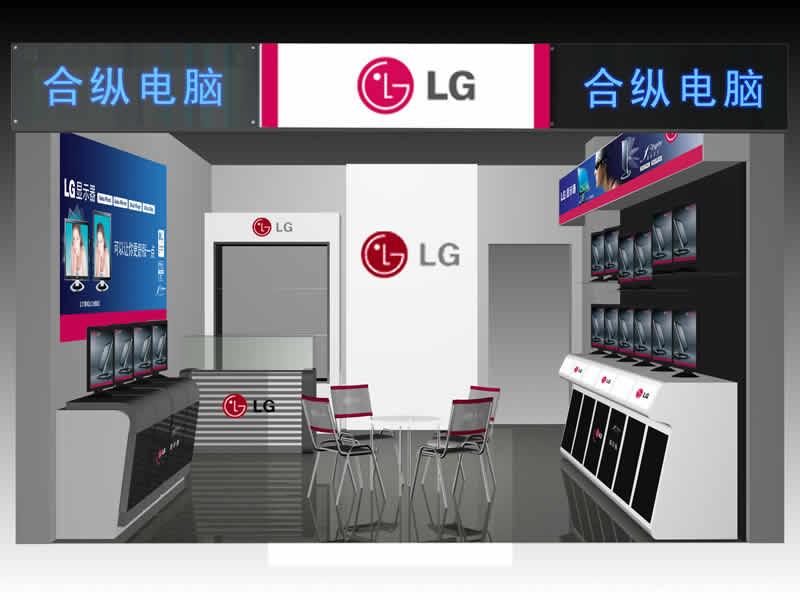 客户推荐:永川市合纵电脑公司