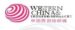 中国西部纺织城