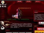天津鑫百利咖啡饮品连锁有限公司