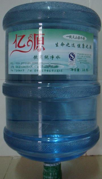 蕉岭县亿源纯净水饮料有限公司