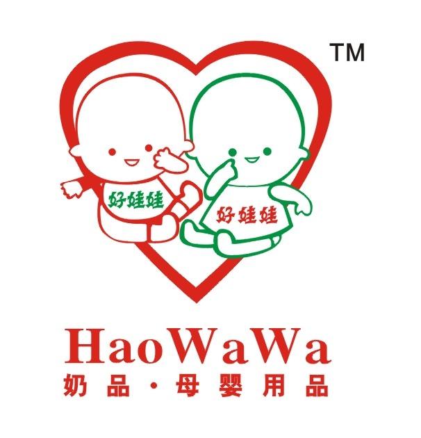 梅州市蕉岭县好娃娃母婴用品连锁