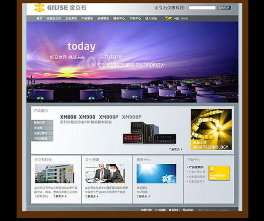北京金石力仪表科技公司