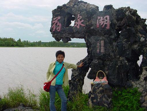 北安旅游图片,五大连池旅游图片,五大连池旅游地图,.