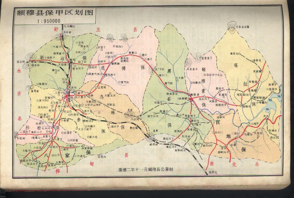 松花江从桦甸市的桦树镇过来几公里,到吉林市的丰满区,长达百余公里的