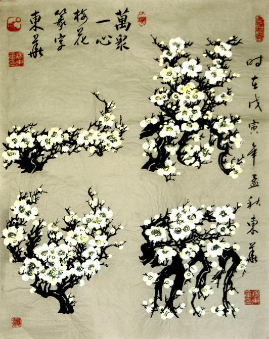 杨东华书画艺术