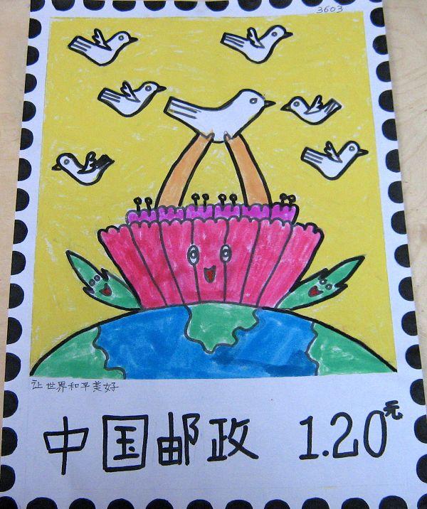 我的年级画画儿童画二小学苏轼的诗愿望图片