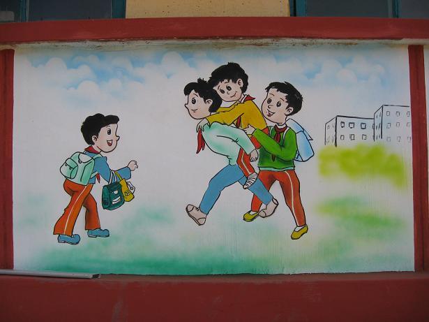 文明礼仪儿童水彩画_图片素材
