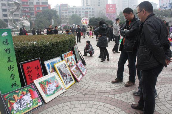 绿野美术学校新年画展暨作品义卖活动在玉海广场隆重举行,瑞安热点