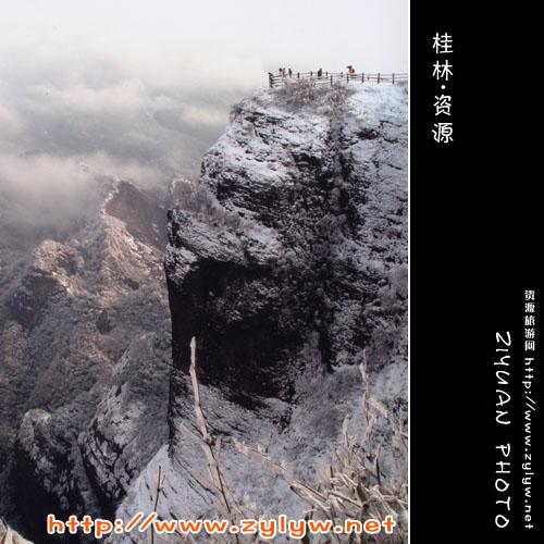 桂林旅游,资源v资源,旅游指南-【桂林旅游--资源女攻略了嫁姐给贞庶图片