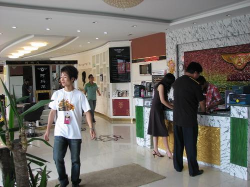 如东县掘港镇阿玛尼形象设计室