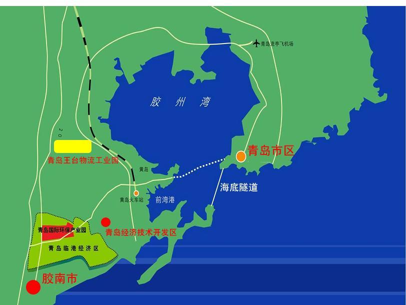 东与青岛市经济技术开发区和保税区毗邻