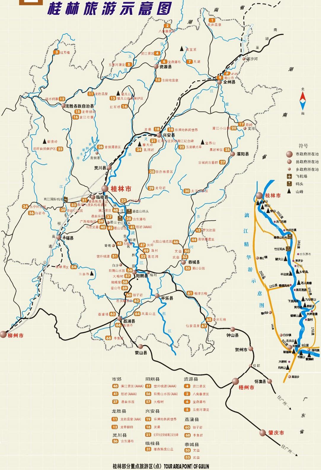 秦朝高清电子地图